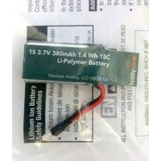 Battery 380mAh 1S 3.7v: Zugo
