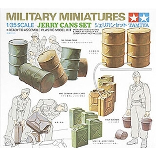 Military Miniatures: Jerry Cans Set