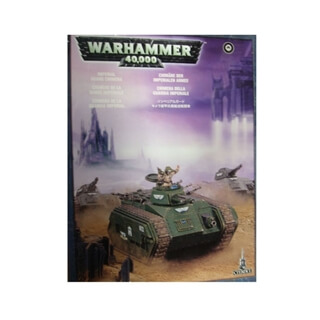 47-07 Imperial Guard Chimera