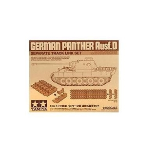 German Panther Ausf.D Separate Track Link Set