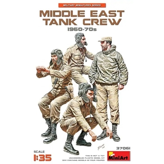 Middle East Tank Crew