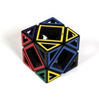 Hollow Skewb